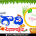 Latest New 2020 Happy Ugadi Wishes in Telugu HD Wallpapers Best Telugu Ugadi Messages Whatsapp Status Pictures Online Ugadi Greetings Telugu Quotes Free Download