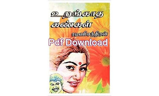 urangatha kangal ramanichandran novel pdf download