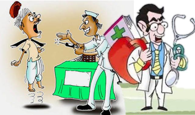 Big news,jabalpur,झोलाछाप डॉक्टर, स्वास्थ्य विभाग,मेडिकल बुलेटिन