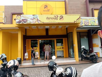 Syarah bakery