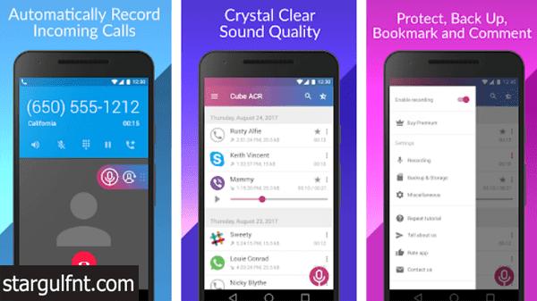 تحميل تطبيق Phone Call Recorder لتسجيل المكالمات للأيفون والأندرويد