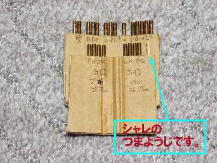 PWK28キャブレター用ジェットニードルN68B,N68D,N68E,N68F,N68G,N68H,N68I,N80G,N80H,N80I,N80J,N80K,N80L