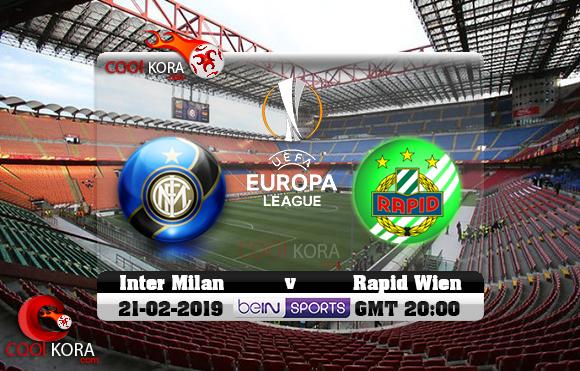 مشاهدة مباراة إنتر ميلان ورابيد فيينا اليوم 21-2-2019 في الدوري الأوروبي