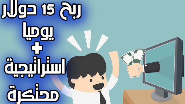 http://www.pro-yami.com/2018/07/earn-money.html