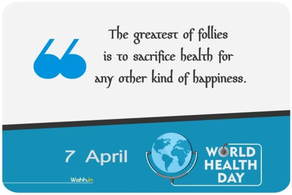 World Health Day Wishes  Posters In Hindi