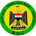 عمليات بغداد تطمئن حركة المواد الغذائية والوقود مؤمنة اثناء حظر التجوال