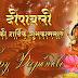 Deepawali Greetings  Laxmi ji and Ganesh ji with Deepaks (दीपावली ग्रिटिंग्स) Arts No.03
