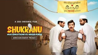 watch online Shukranu full movie online in Hindi 2020