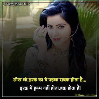 sad shayari hindi 2 line, two line sad shayari,