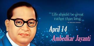 ambedkar jayanti phtoto download wishes msg download