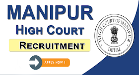 Manipur High Court Jobs 2021 hcmimphal.nic.in