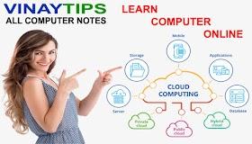 Cloud Computing क्या है? Cloud Computing की पूरी जानकारी हिंदी में।