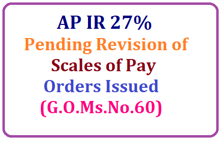 AP 27 % Interim Relief Pending Revision of Scales of Pay Sanctioned Orders Issued in G.O.No.60, dated:06.07.2019 /2019/07/prc-pay-revision-commission-ir-fitment-basic-pays-master-scales-da-ratio-notional-fixation.html