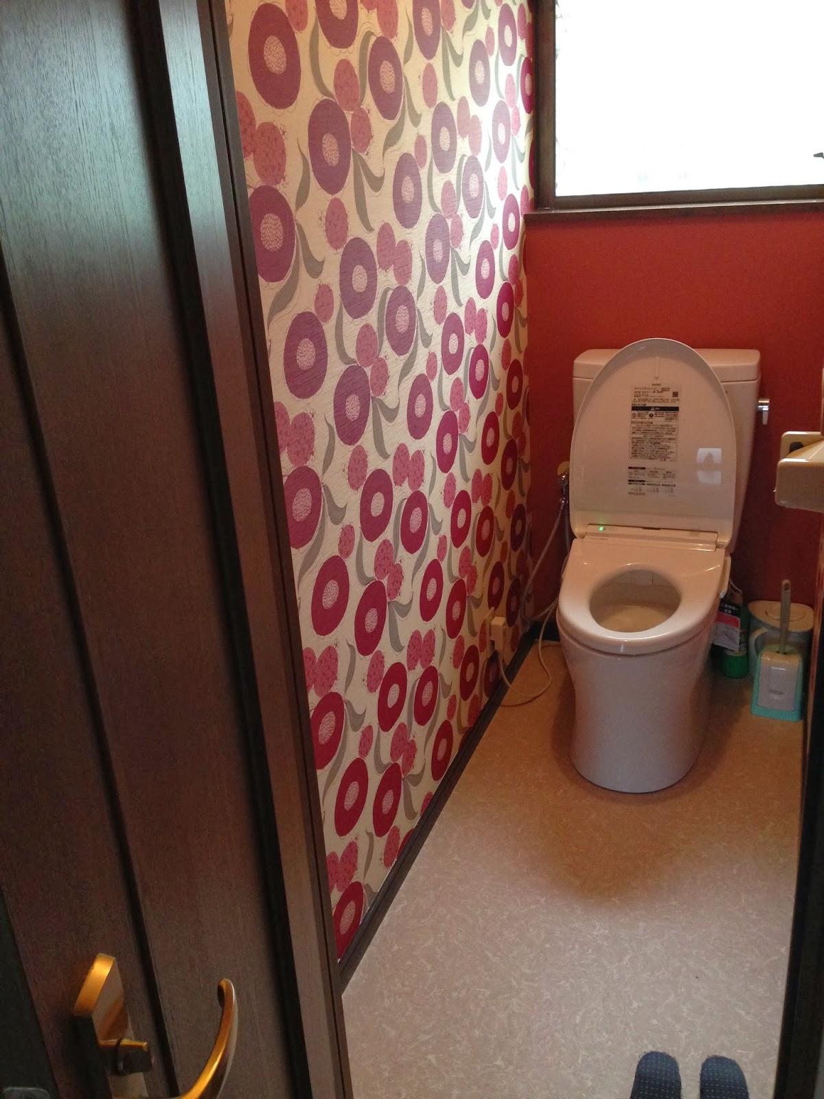 釜屋燃料店 リフォーム日記 赤い花柄の壁紙 茂原市 T様邸トイレ