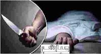 حادثة بشعة اليوم رجل يذبح زوجته في المنيا بسبب عدم وجود مصروفات للمنزل