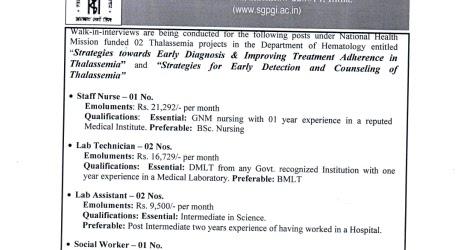 SGPGIMS Recruitment 2020 sgpgi.ac.in Staff Nurse