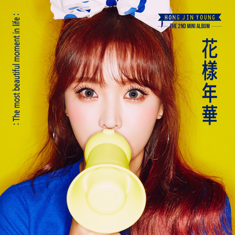HONG JIN YOUNG - Thumb Up [Easy-Lyrics | ENG] - Korean ...