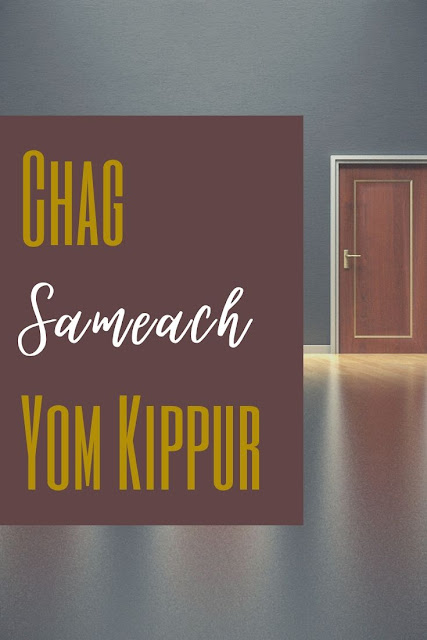 Happy Yom Kippur Festival Greeting Card | Day Of Atonement | Chag Yom Kippur Sameach | 10 Free Beautiful Greeting Cards