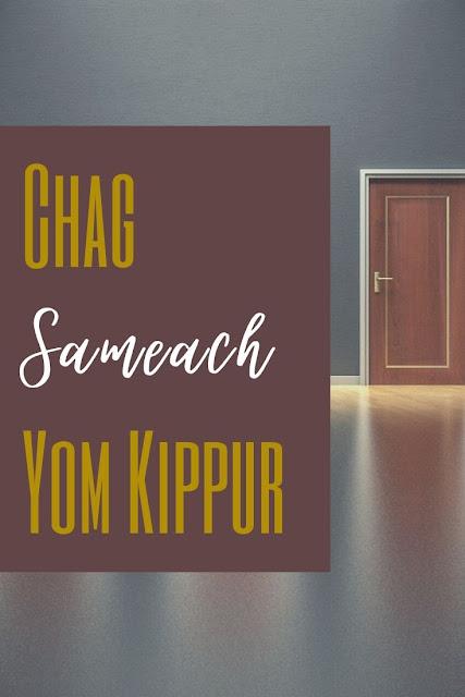 Happy Yom Kippur Festival Greeting Card | Day Of Atonement | Chag Yom Kippur Sameach | 10 Free Beautiful Greeting Cards
