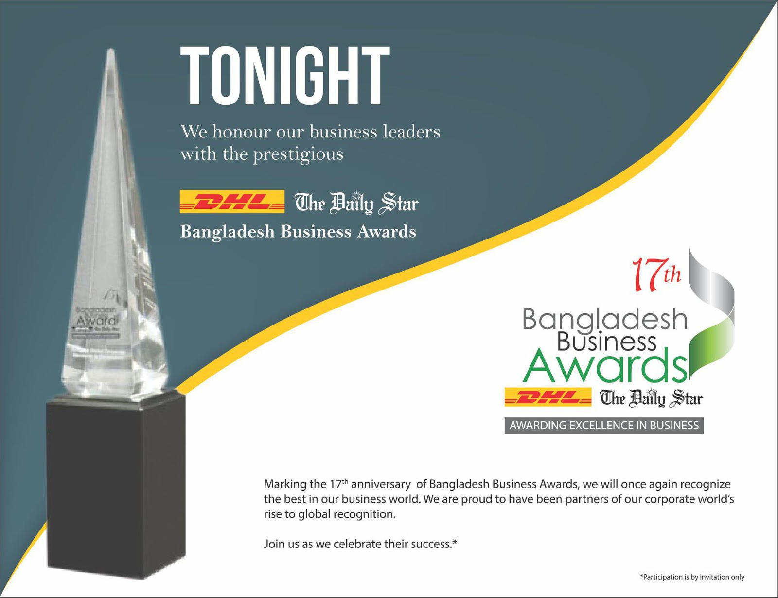 Advertising Archive Bangladesh: DHL, The Daily Star - 17th