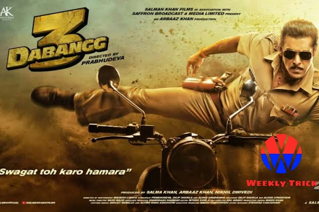 Dabangg 3 Full Movie Download 720p Leaked By Tamilrockers