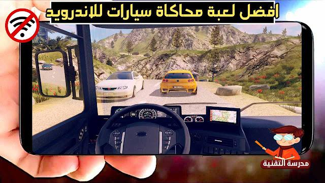 تحميل لعبة محاكاة قيادة الشاحنات John: Truck Car Transport آخر إصدار