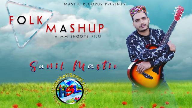 Himachali Folk Mashup Song Lyrics - Sunil Mastie