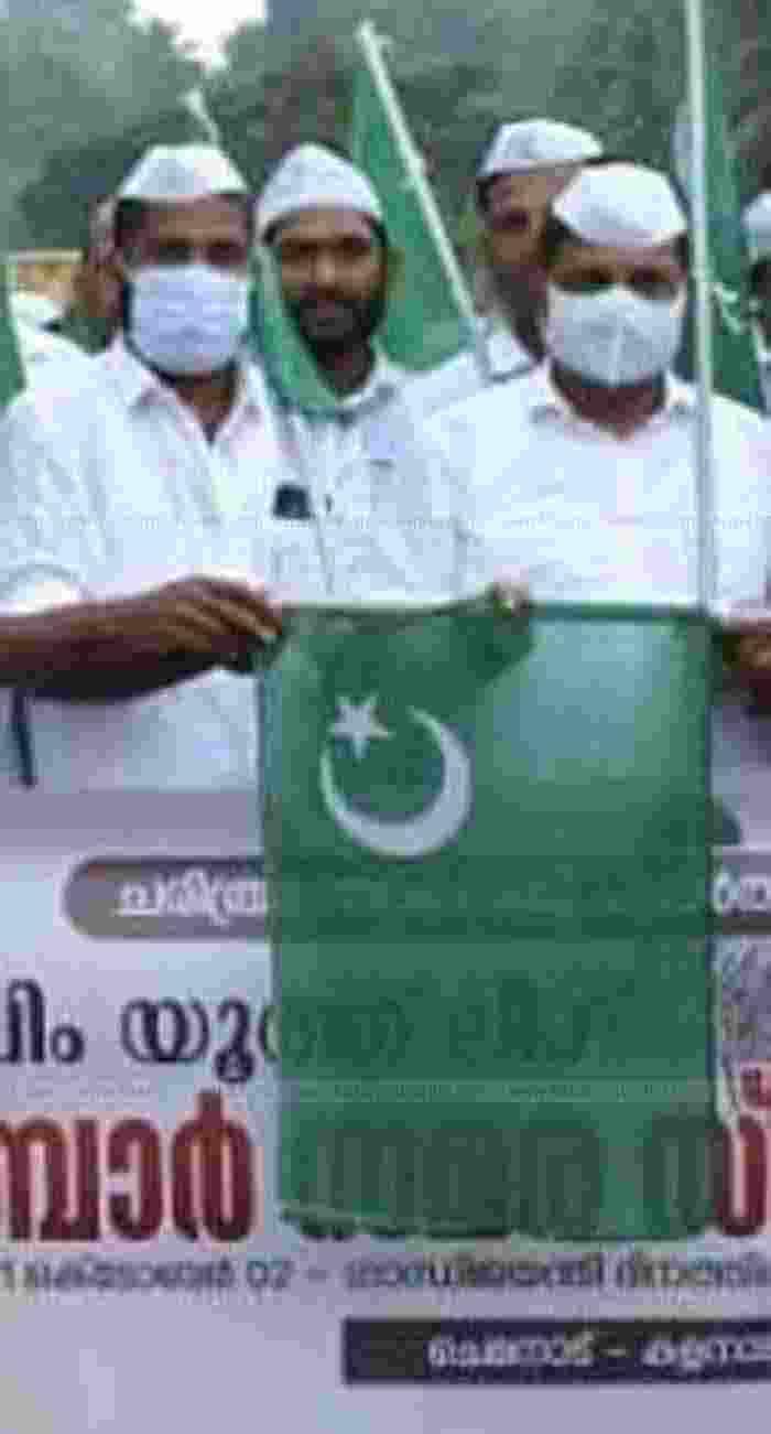 Kasaragod, Kerala, News, Muslil League, Youth League, Rally, Protest, Foot Rally, Inauguration, Nainmarmoola, Malabar, Cherkala, Ududma, Muslim Youth League organized foot rally.