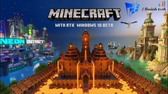 تحديث ماين كرافت - Minecraft الجديد يتيح لك اللعب برسومات تتبع الأشعة :: Elhaiah Tech