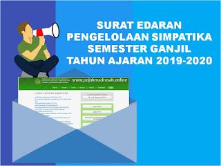 surat edaran pengelolaan simpatika semester 1 tahun 2019-2020