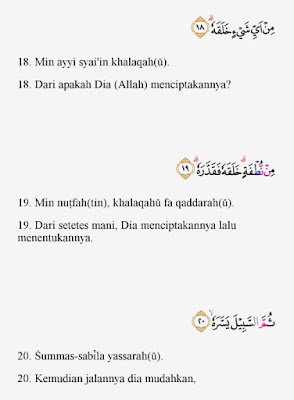 Tajwid Surat Abasa Ayat 18-20