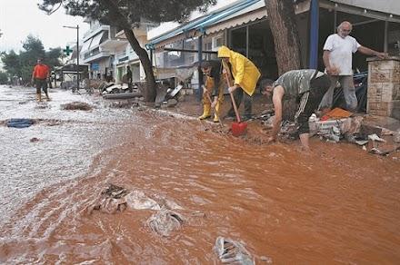 «Σκανάρουν» την Αττική για νέες φυσικές καταστροφές