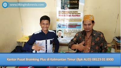 PROMOSI, 08123 01 8900 (Bpk. Alid),  Kantor Pusat Brainking Plus di Kalimantan Timur