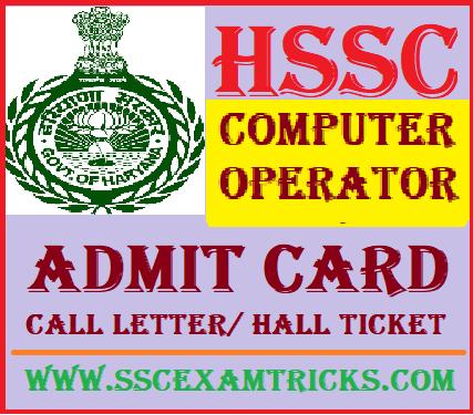 HSSC Computer Operator Admit Card