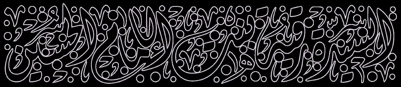 خلفيات للمونتاج موجات صوتية خلفيات فيديو مخطوطات ولائية