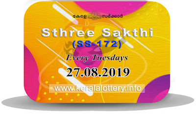 "KeralaLottery.info, ""kerala lottery result 27.08.2019 sthree sakthi ss 172"" 27th August 2019 result, kerala lottery, kl result,  yesterday lottery results, lotteries results, keralalotteries, kerala lottery, keralalotteryresult, kerala lottery result, kerala lottery result live, kerala lottery today, kerala lottery result today, kerala lottery results today, today kerala lottery result, 27 8 2019, 27.08.2019, kerala lottery result 27-8-2019, sthree sakthi lottery results, kerala lottery result today sthree sakthi, sthree sakthi lottery result, kerala lottery result sthree sakthi today, kerala lottery sthree sakthi today result, sthree sakthi kerala lottery result, sthree sakthi lottery ss 172 results 27-8-2019, sthree sakthi lottery ss 172, live sthree sakthi lottery ss-172, sthree sakthi lottery, 27/8/2019 kerala lottery today result sthree sakthi, 27/08/2019 sthree sakthi lottery ss-172, today sthree sakthi lottery result, sthree sakthi lottery today result, sthree sakthi lottery results today, today kerala lottery result sthree sakthi, kerala lottery results today sthree sakthi, sthree sakthi lottery today, today lottery result sthree sakthi, sthree sakthi lottery result today, kerala lottery result live, kerala lottery bumper result, kerala lottery result yesterday, kerala lottery result today, kerala online lottery results, kerala lottery draw, kerala lottery results, kerala state lottery today, kerala lottare, kerala lottery result, lottery today, kerala lottery today draw result,"