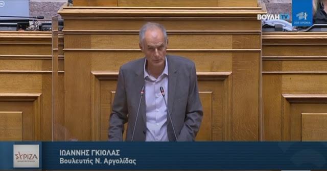 Αποτελεσματική παρέμβαση Γκιόλα: Παραμένει στο Ναύπλιο το γραφείο του Νομικού Συμβουλίου του Κράτους