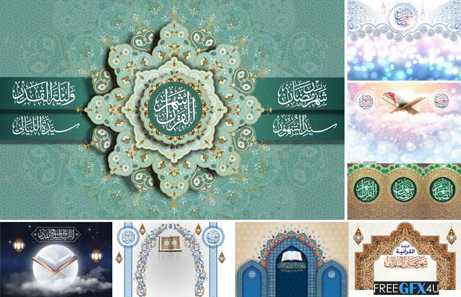 Holy Month Ramadan New 13 banners