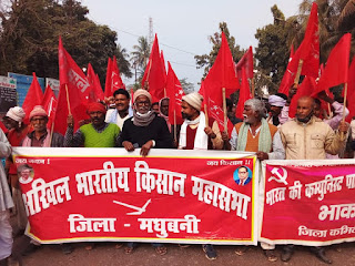 cpi-ml-band-for-farmers