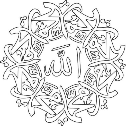 Gambar Mewarnai Kaligrafi Muhammad Oprek Viomagz 280