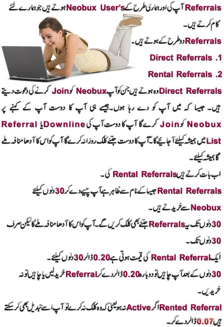 Neobux Make Money Referrals Guide Urdu Hindi