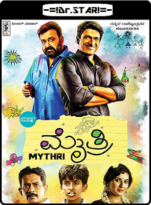 Mythri 2015 Dual Audio UNCUT HDRip 480p 450Mb x264