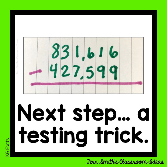 DO YOU NEED LESSON PLANS AND RESOURCES TO TEACH FOURTH GRADERS TO SUBTRACT WHOLE NUMBERS?
