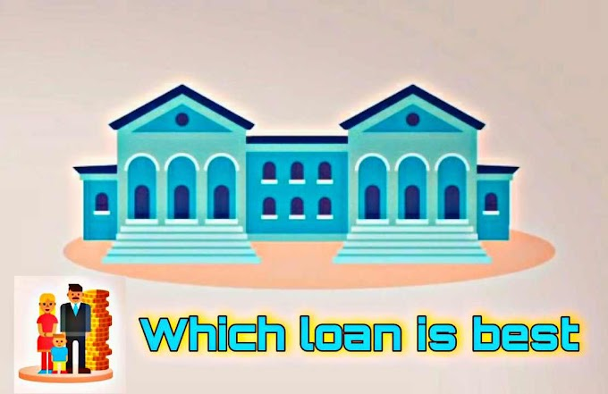Which loan is best: Must take a personal loan or business loan
