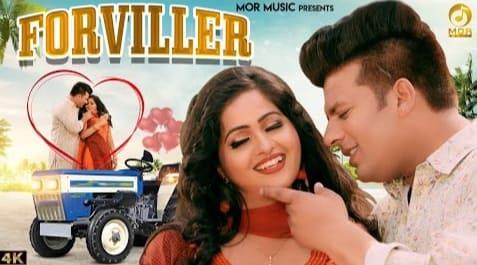 Forviller Lyrics in Hindi, Parveen Tosham