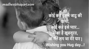 Hug Day Wishing Image