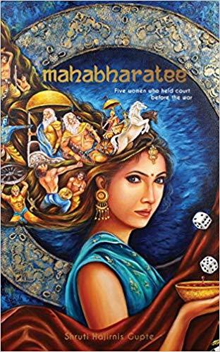 Mahabharatee - Shruti H. Gupte