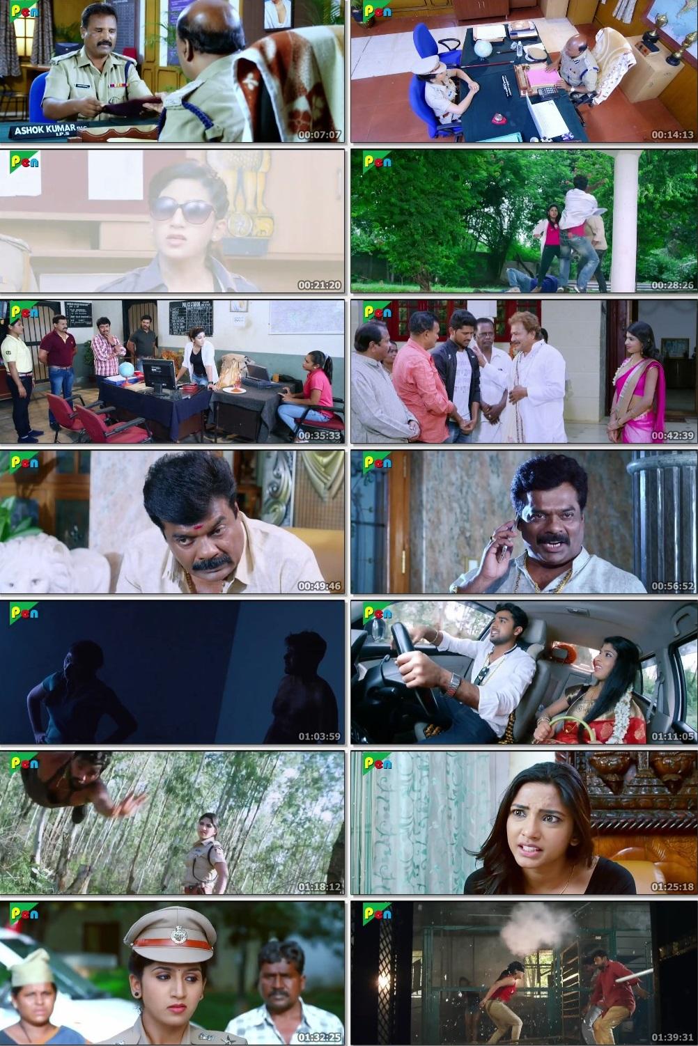 Screen Shot Of Bullet Rani (Jana Gana Mana) 2019 300MB Full Movie Hindi Dubbed Free Download 480P HDRip Small Size PC Movie