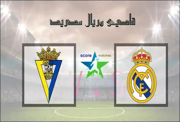 ريال مدريد,ريال مدريد اليوم,اخبار ريال مدريد اليوم مباشر,موعد مباراه ريال مدريد القادمه,موعد مباراة ريال مدريد القادمة,مباراة ريال مدريد القادمة,ريال مدريد وريال سوسيداد,مباراة ريال مدريد وريال سوسيداد القادمة,ريال مدريد وريال سوسيداد اليوم,موعد مباراة برشلونة القادمة,موعد مباراة أتلتيكو مدريد القادمة,ريال مدريد مباشر,القنوات الناقلة لمباراة أتلتيكو مدريد ضد قاديش,بث مباشر ريال مدريد,موعد مباراة أتلتيكو مدريد اليوم,موعد مباراة قاديش القادمة,ريال مدريد - اتلانتا،,مواعيد مباريات اليوم