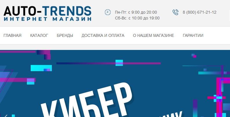 Мошенники zagoli.ru отзывы о сайте, развод!